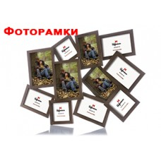 Фото-рамки