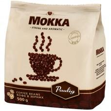 """Кофе в зернах Paulig """"Mokka"""", вакуумный пакет, 500г"""
